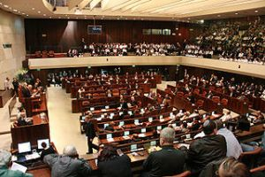 The Knesset: 61 years of parliamentary democracy. Or so they pretend.
