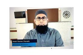 Imam Noman Hussain spoke at the Democrat National Convention in 2020.