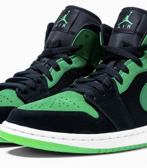 more photos b2b5b cc0d1 These Xbox Air Jordan 1 Sure Are Snazzy | Console Creatures