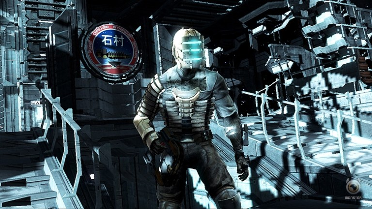 Banned Dead Space video released