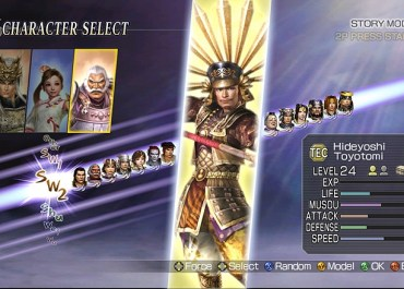 Warriors Orochi Announced
