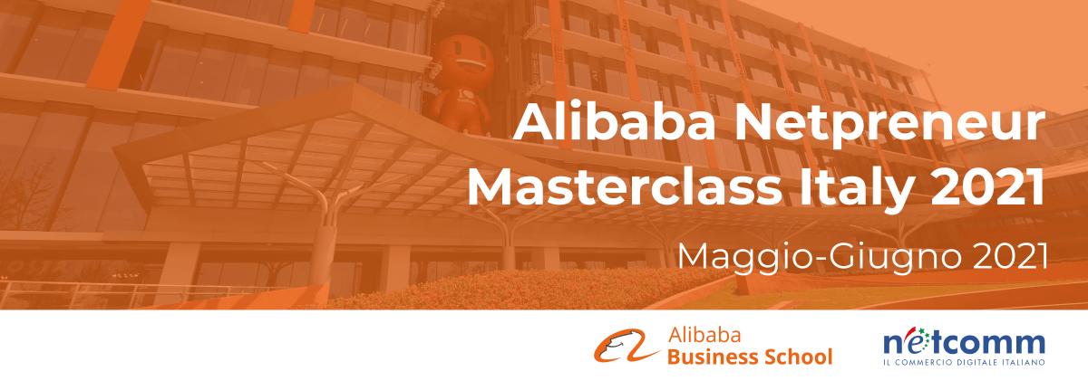 Alibaba Netpreneur Masterclass Italy 2021