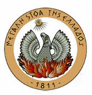 Greek Freemasonry Phoenix