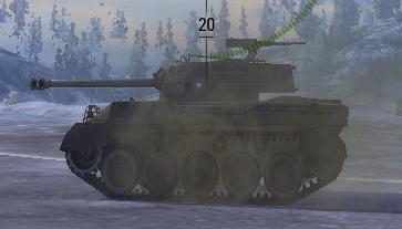 American Tier 6 Hellcat