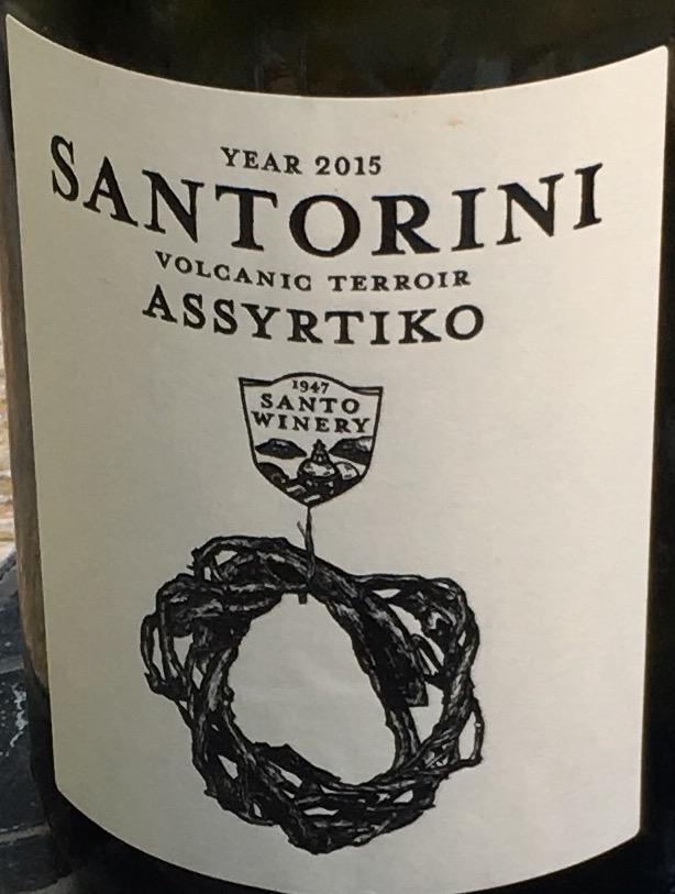 Santorini Assyrtiko Greek wine