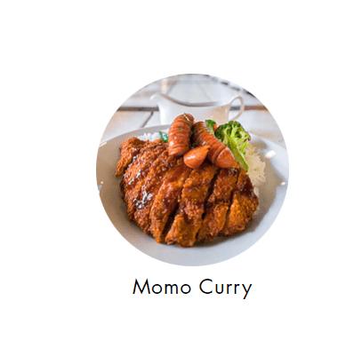 gansevoort Momo Curry