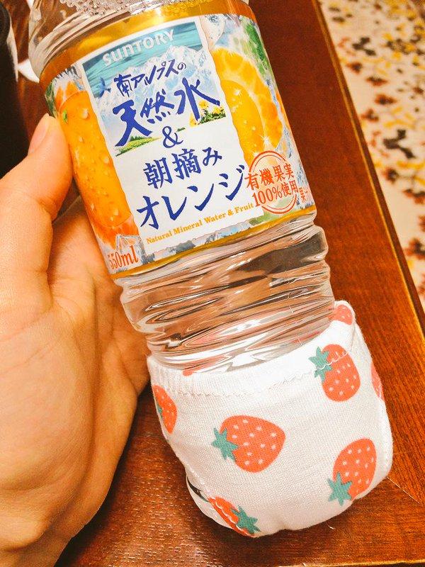 mutande per bottiglie