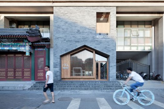 Architecture and design firm PENDA, have transformed a former traditional guesthouse that stretched over 2 floors, with small rooms and limited daylight into the XinXian Inn Hotel, a small, modern low-budget hotel, located in a Hutong area in the center of Beijing, China. #ModernHotel #Beijing #HotelDesign