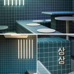 The Design Of This Small Restaurant Is Inspired By Retro 60 S Style And Korean Public Baths