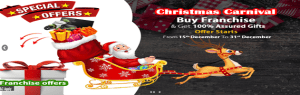 Chatar Patar Christmas Contest