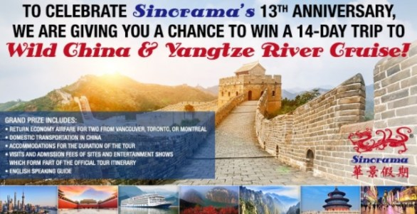 Canada.com and Sinorama Anniversary Contest - Win a 14 Days Trip For 2 adults to China and Yangtze River Cruise