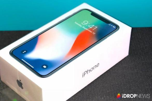 iDropNews Giveaway - Enter For Chance To Win iPhone X