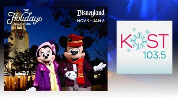 KTLA KOST 103.5 Private Holiday Party Contest