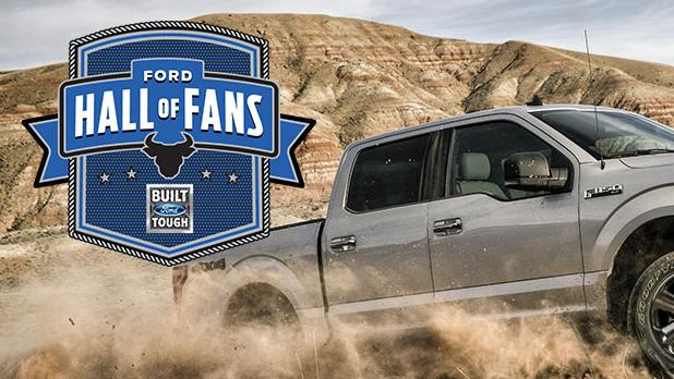 The Ford PBR Hall Of Fans Sweepstakes