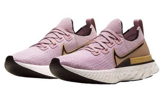 Meredith Nike Running Shoes Daily Sweepstakes
