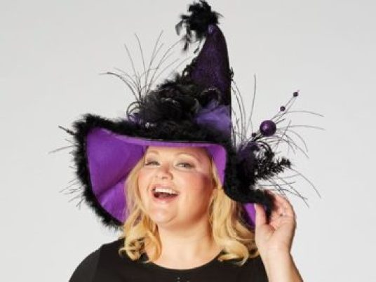 Quacker Factory's Witch Hat Sweepstakes