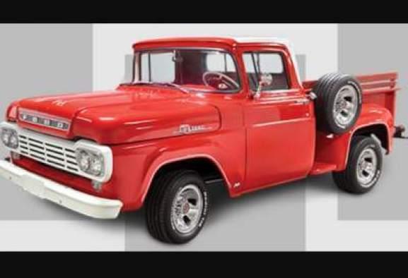 Art Van 1959 Ford Truck Giveaway (cloud email artvan com