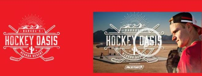 HockeyShot Barkov Hockey Oasis Contest