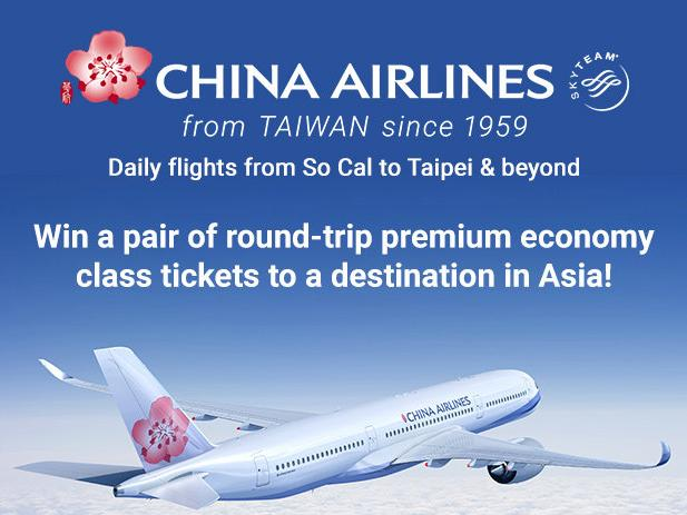 IHeartMedia China Airlines Online Sweepstakes