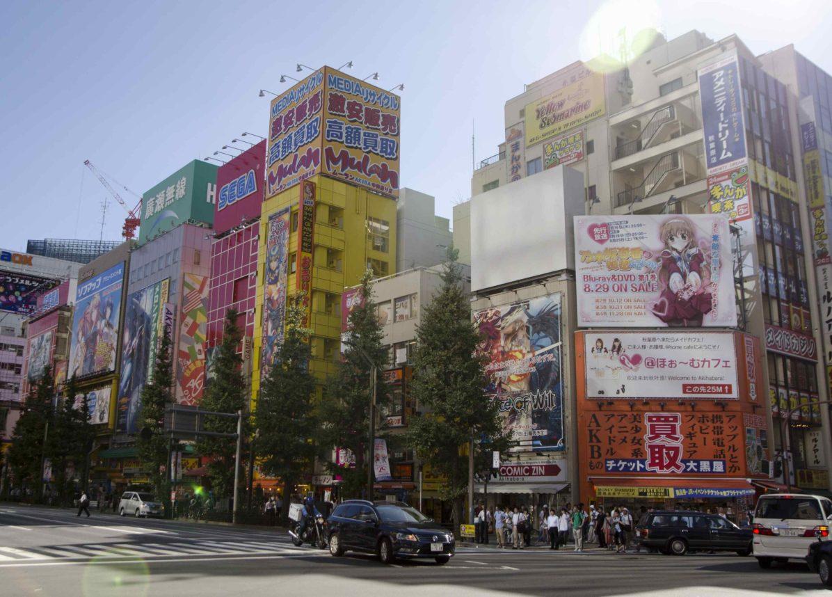 Tokyo Attraction: Akihabara