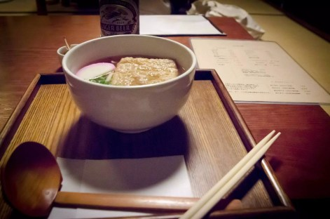 Tokyo Attraction: Tofu Soup on a Tatami