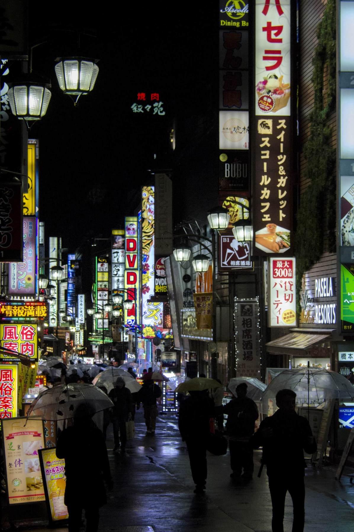 Visiter Tokyo: Shinjuku