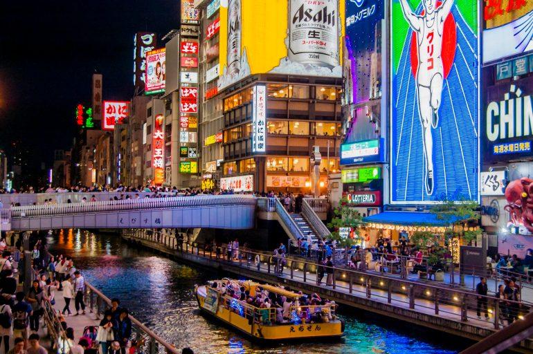 Osaka. Image via Wikimedia by Type specimen