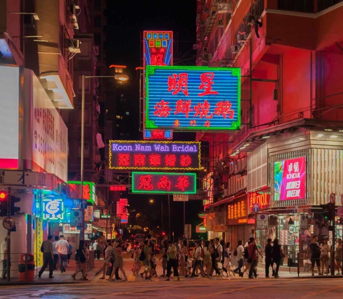 Hong Kong Travel Blog - This is a copyright free photo