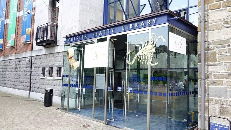 Chester Beatty Library in Dublin - photo by Ken Eckert under CC-BY-SA-4.0