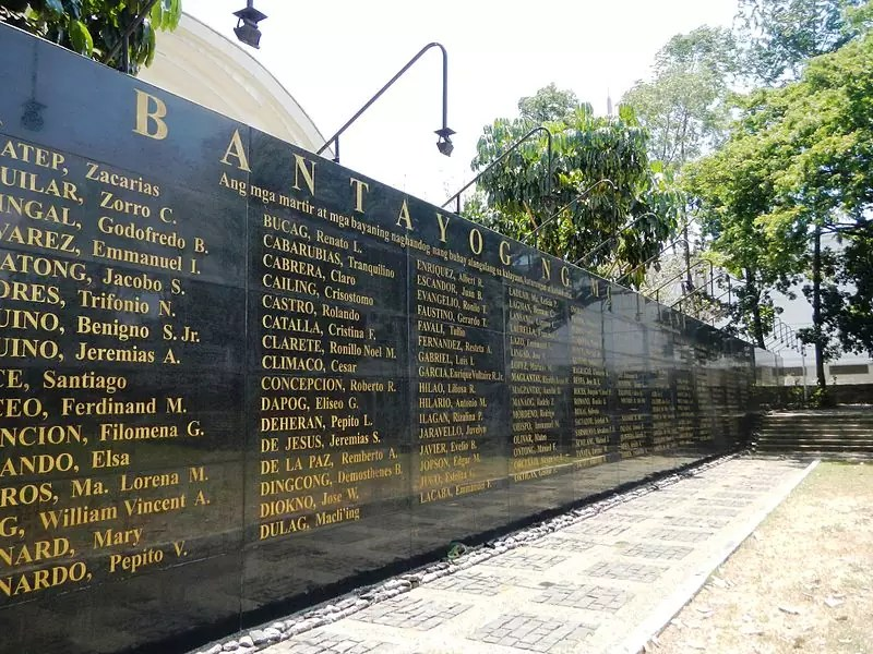 Wall of Remembrance at the Bantayog ng mga Bayani - photo by Judgefloro under PD-self