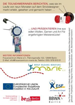 Postkarte: Einladung zur Abschlussveranstaltung des Projekts StrickWare mit Logos der Förderer. Collage (Papier, Stoff und Kurzwaren)