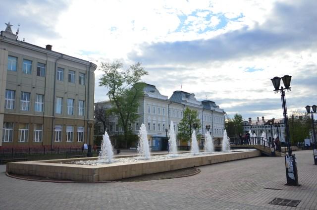 Praça e Irkustk