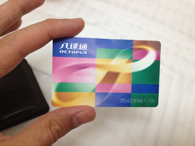 Optimus Card