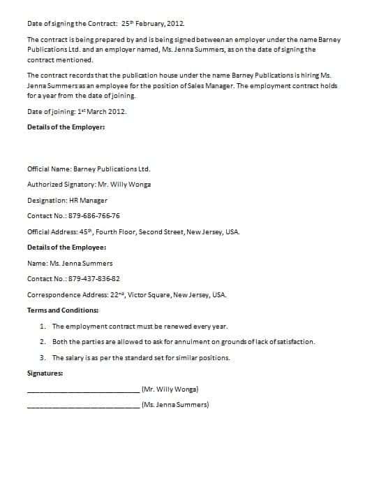Download Employment Contract Template:  Free Employment Contract Template Word