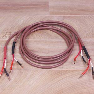 Kondo Audio Note KSL-SPz silver highend audio speaker cables 1,9 metre 11
