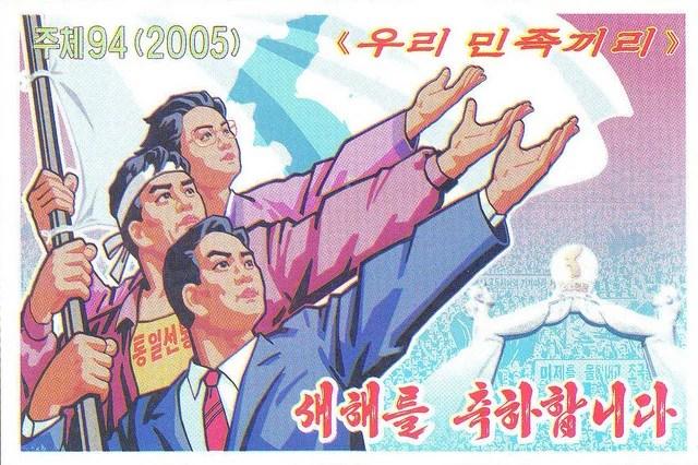 propagande communiste credits liz lister (licence creative commons)