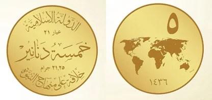 dinar-or