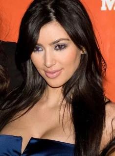 Kim Kardashian - instagram