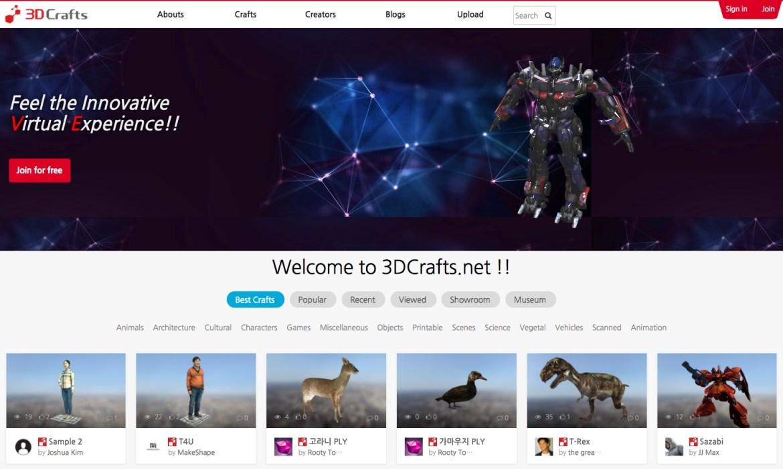 www.3dcrafts.net