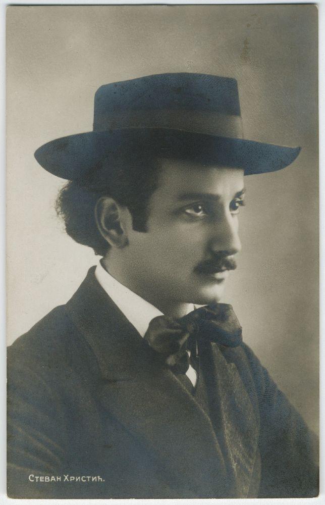 Stevan Hristić