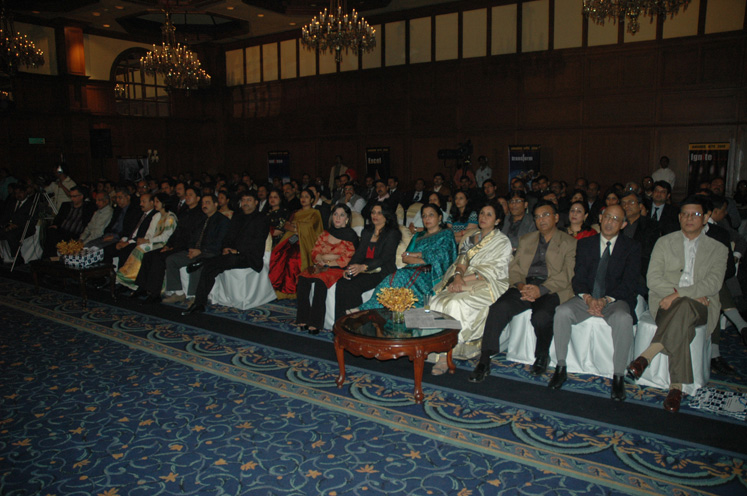 TATA Tea Award Night, 2008