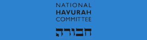 havurah_new