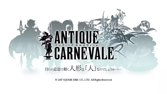 Antique Carnevale é anunciado