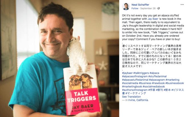 near Schaffer - talk triggers