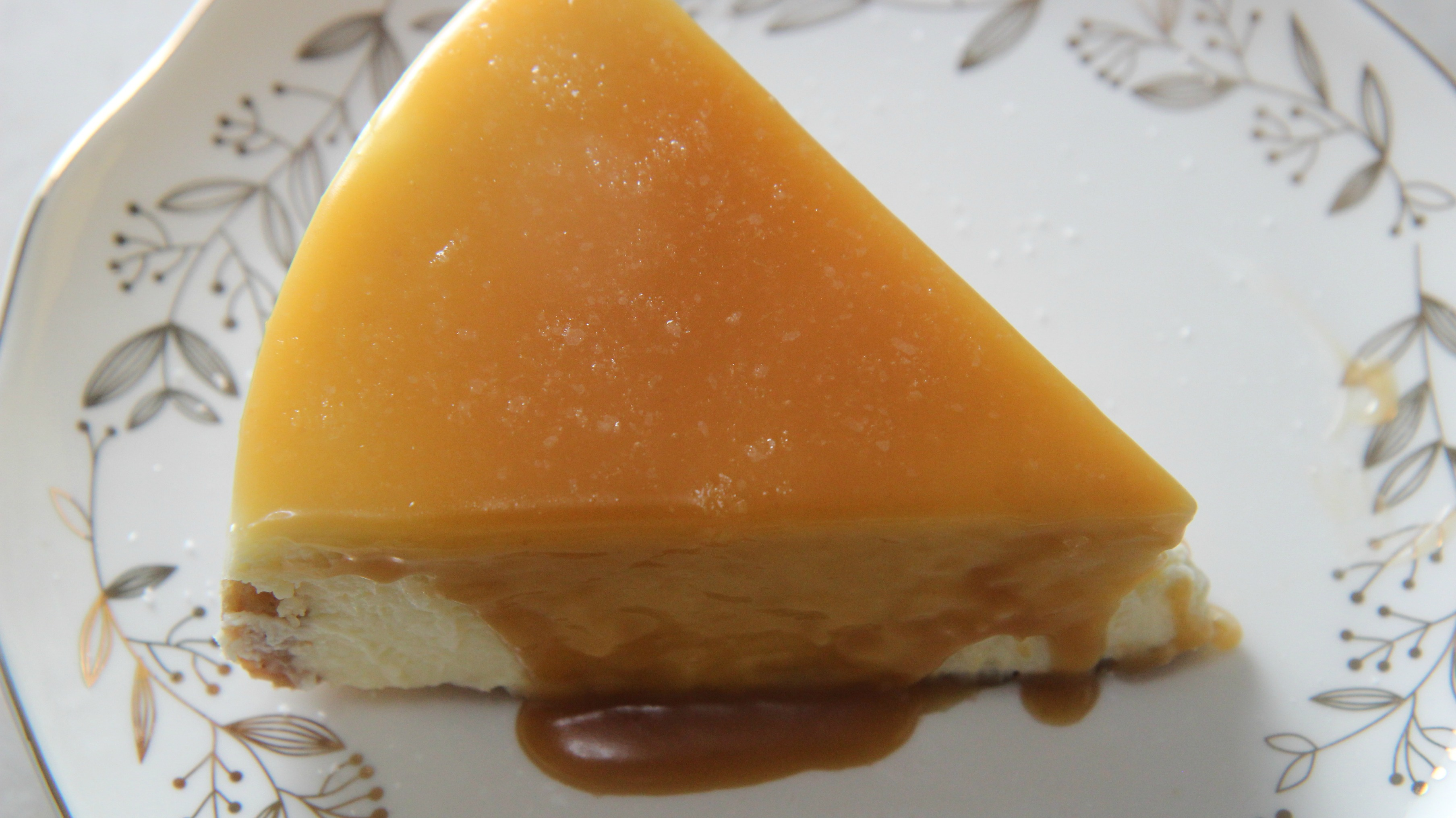 This causes a wonderful sheen and you can see the richness in the caramel