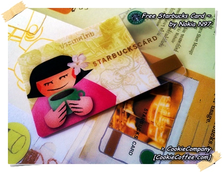 starbucks_card_n97