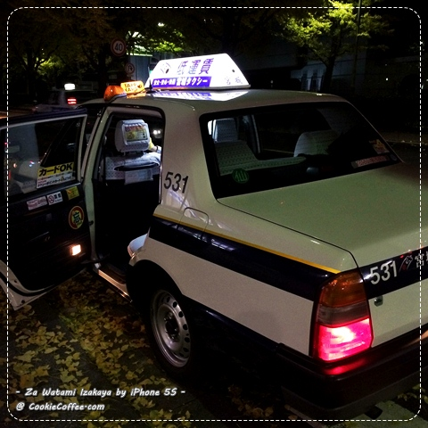 za-watami-izakaya-sendai-review-meaning-night-cab-taxi-iphone-5s