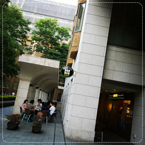 tokyo-university-todai-unseen-japan-map-student-doutor-coffee-cafe-history