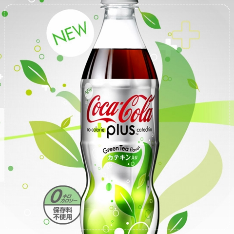 7-coke-coca-cola-weirdest-flavour-green-tea-japan-matcha-review-catechin