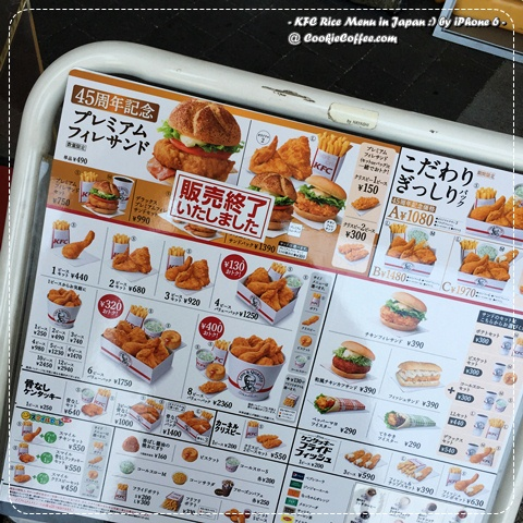 kfc-kentucky-rice-set-lunch-menu-don-bento-kenta-price-japan-burger-tokyo-skytree